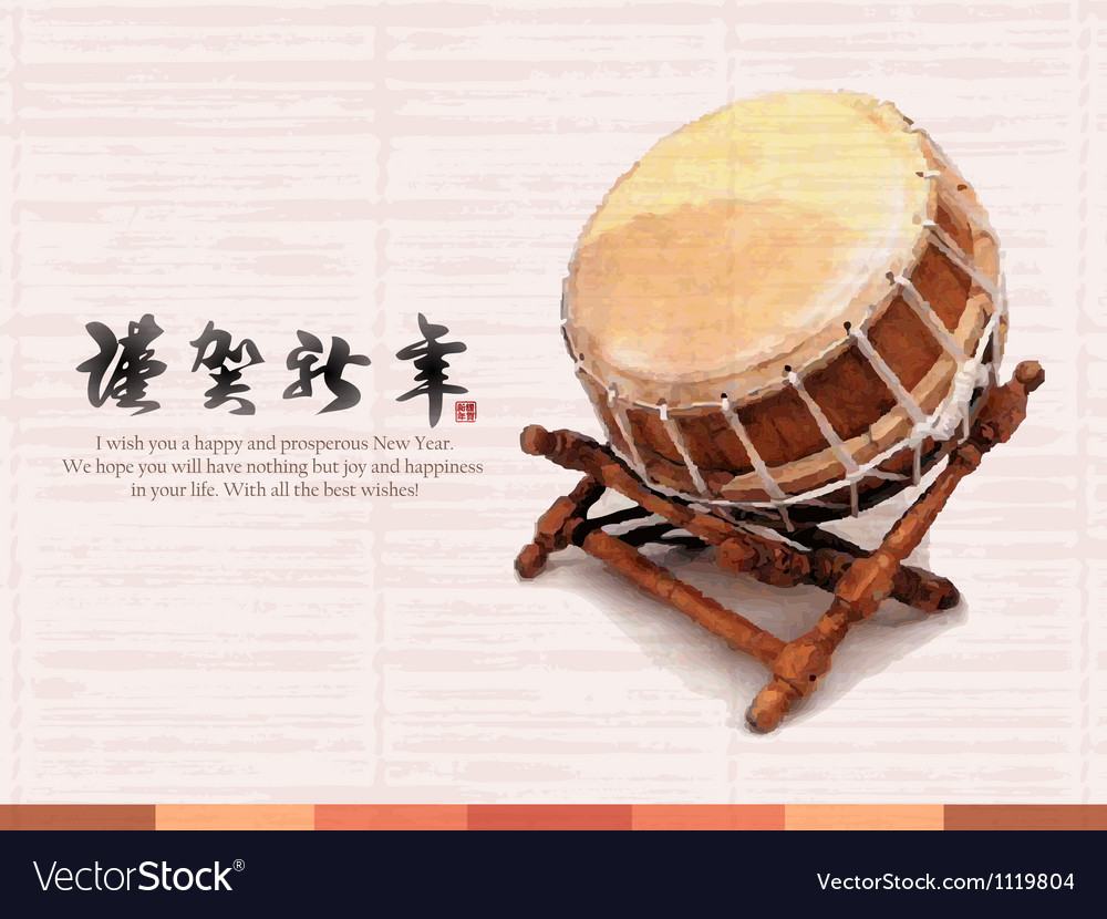 Korean traditional a big drum vector | Price: 1 Credit (USD $1)