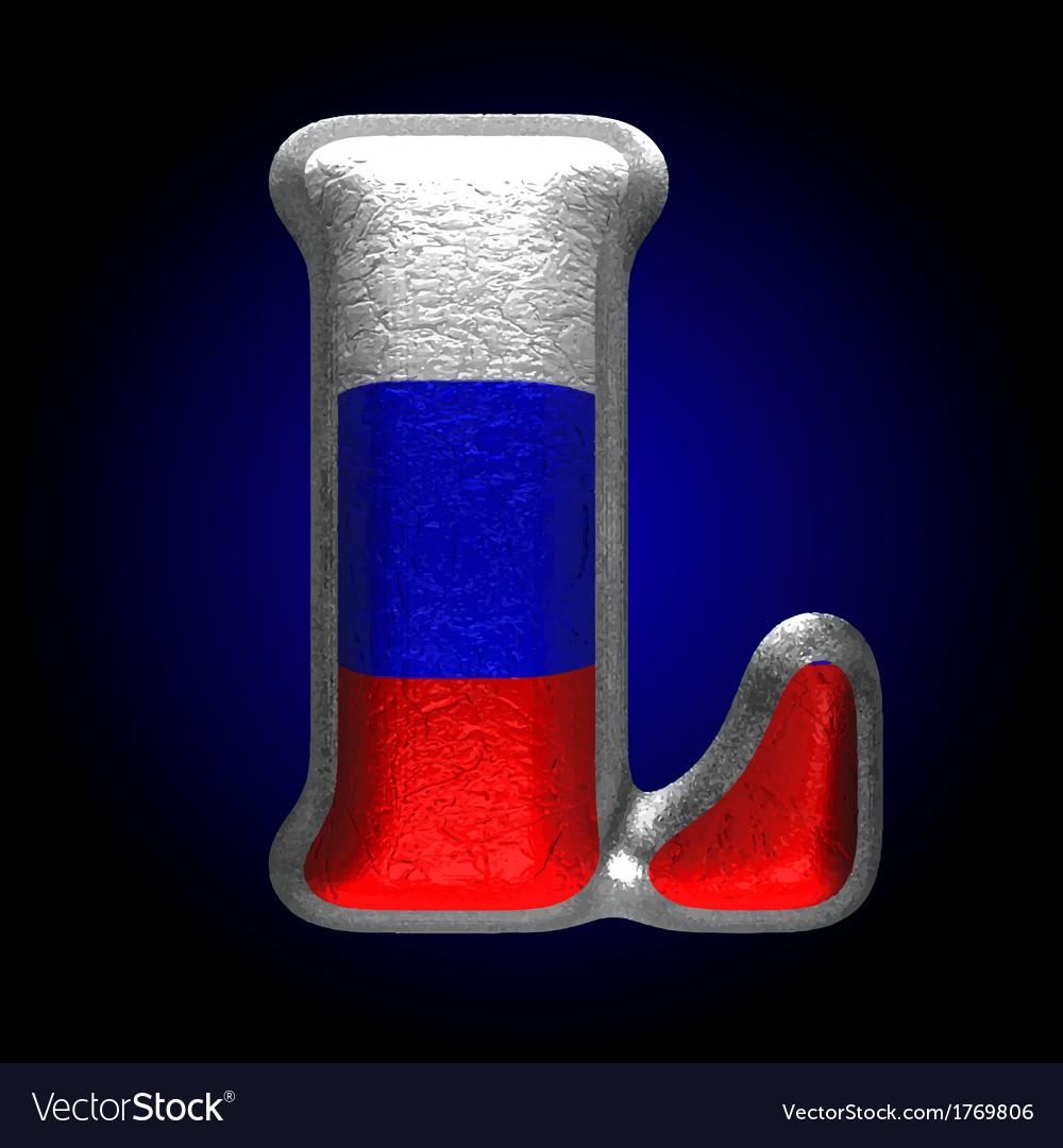 Russian metal figure l vector | Price: 1 Credit (USD $1)