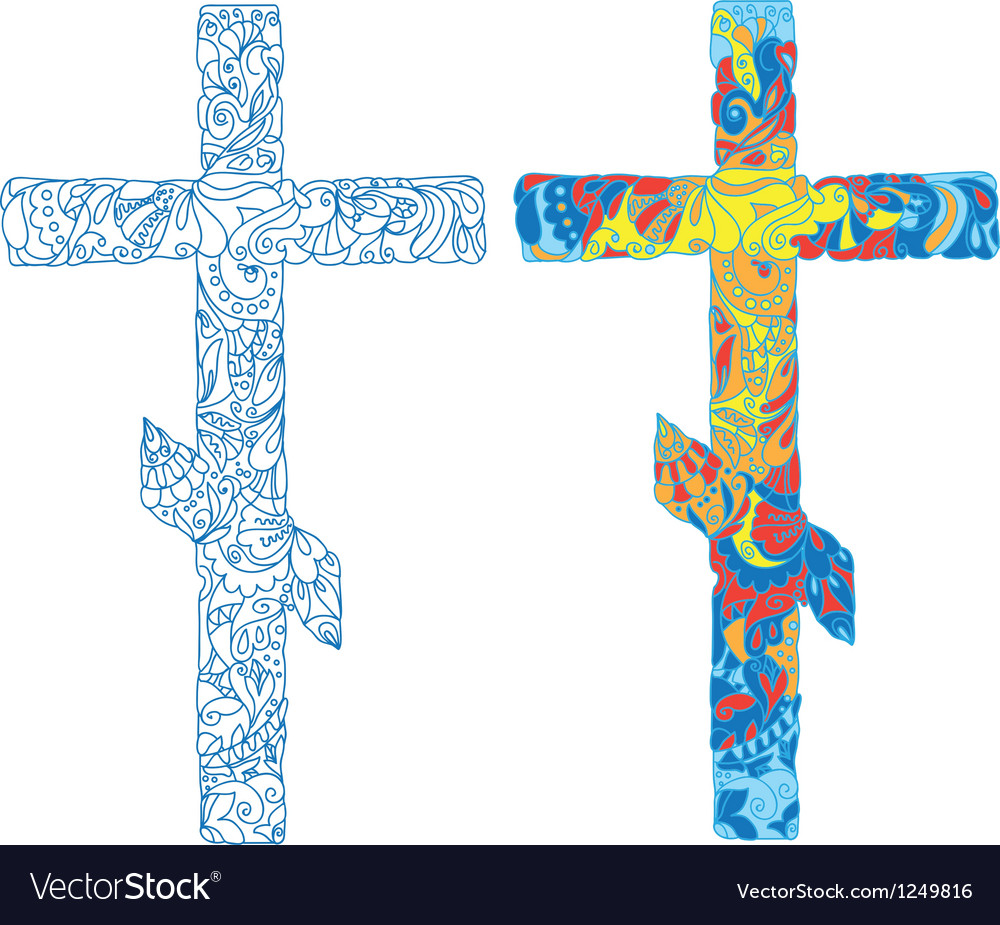 Orthodox ornamented cross for easter holiday vector | Price: 1 Credit (USD $1)