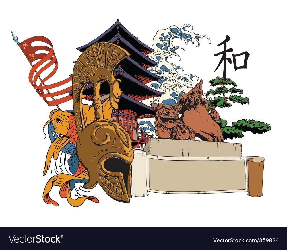 Japanese emblem vector | Price: 3 Credit (USD $3)