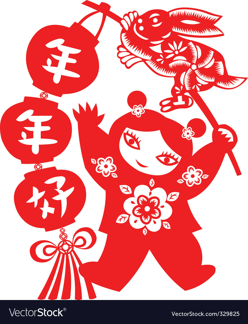 Chinese new year rabbit vector | Price: 1 Credit (USD $1)