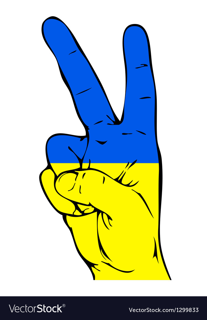 Peace sign of the ukrainian flag vector | Price: 1 Credit (USD $1)