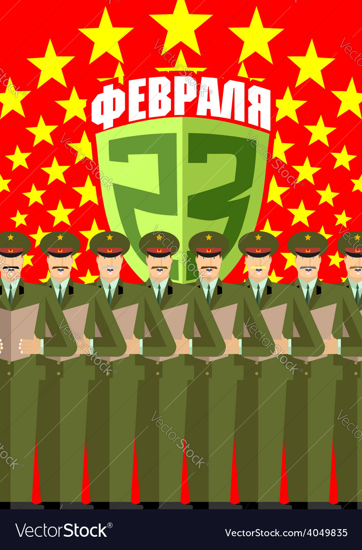 23 february defenders day a military choir with vector | Price: 1 Credit (USD $1)