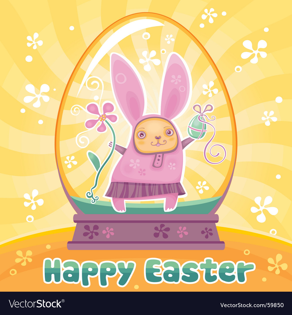Rabbit in easter egg vector | Price: 3 Credit (USD $3)
