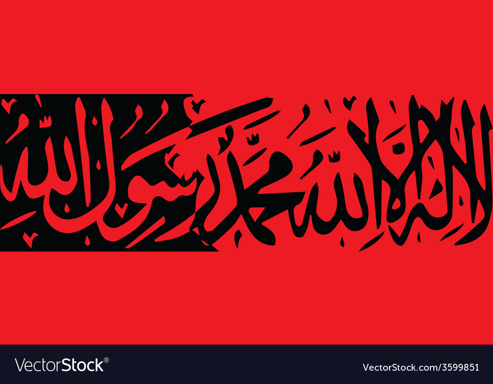 Terrorism poster black and red vector | Price: 1 Credit (USD $1)
