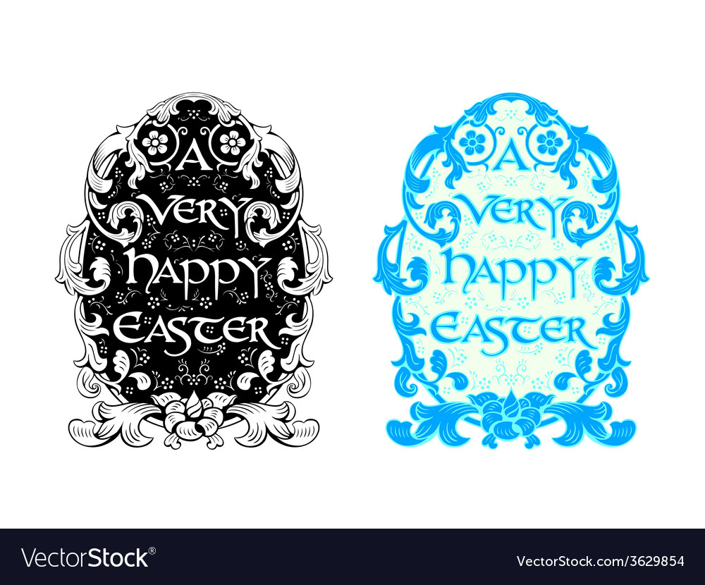 Decorated easter egg vector | Price: 1 Credit (USD $1)