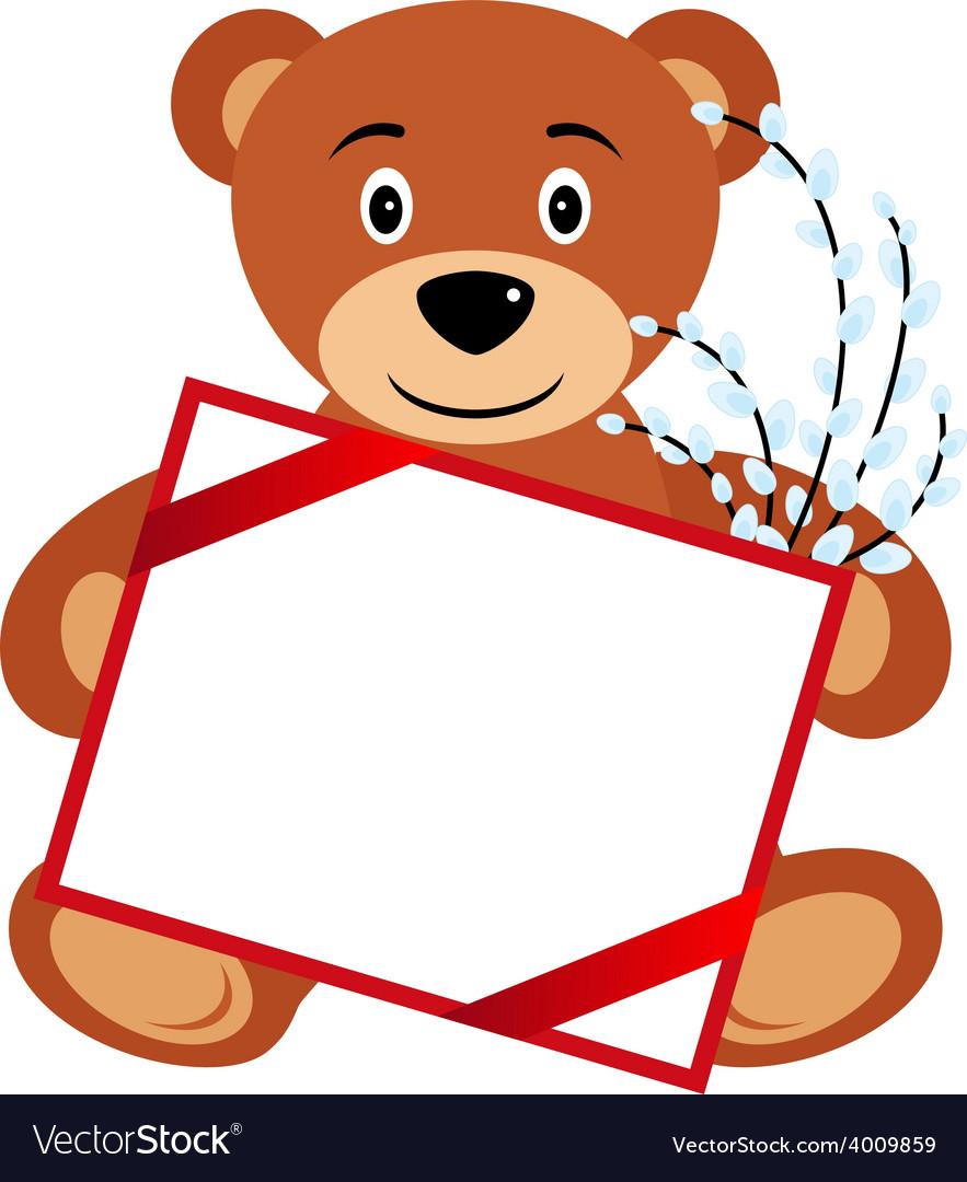Bear banner vector | Price: 1 Credit (USD $1)