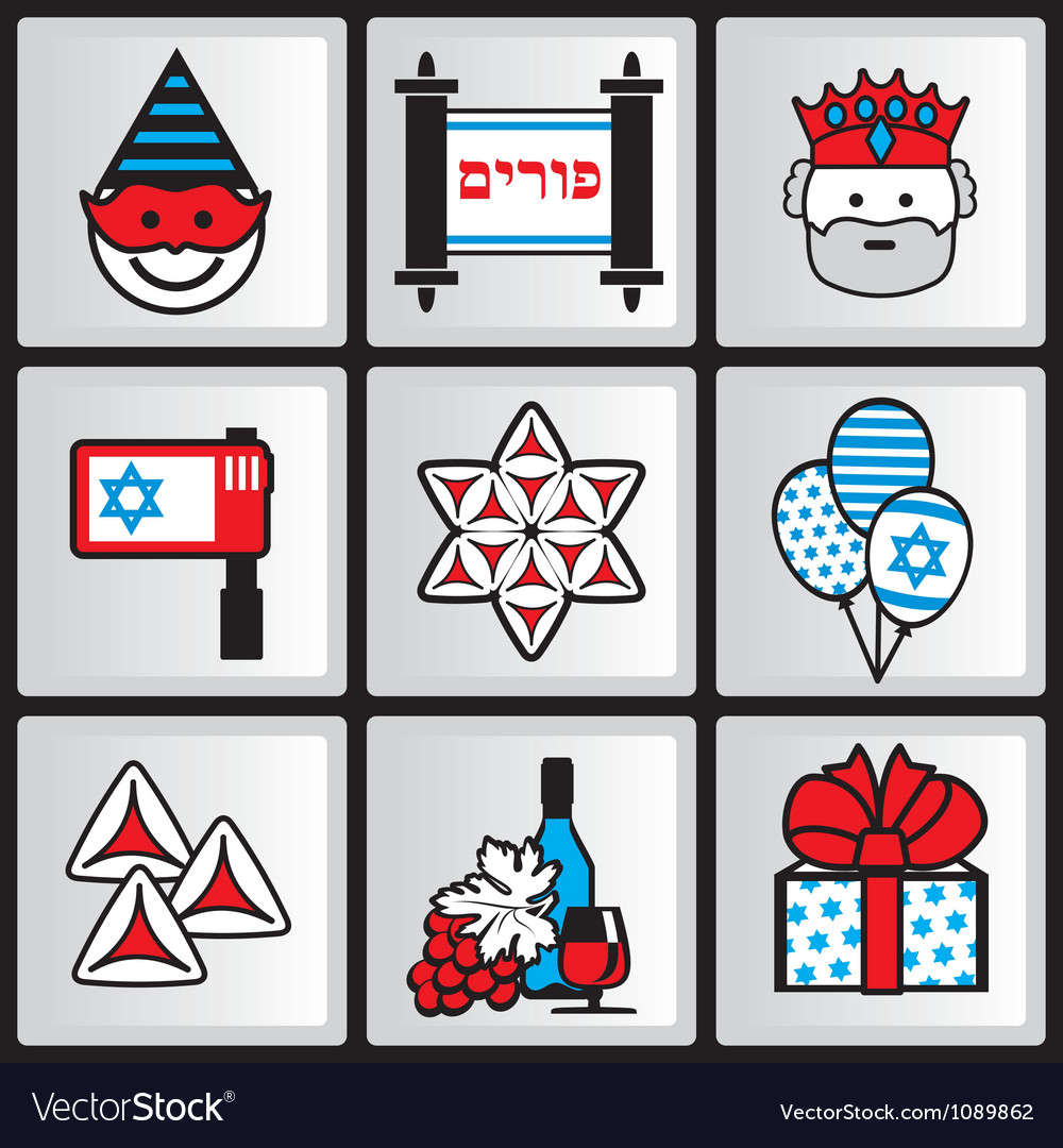 Purim ikons vector | Price: 1 Credit (USD $1)