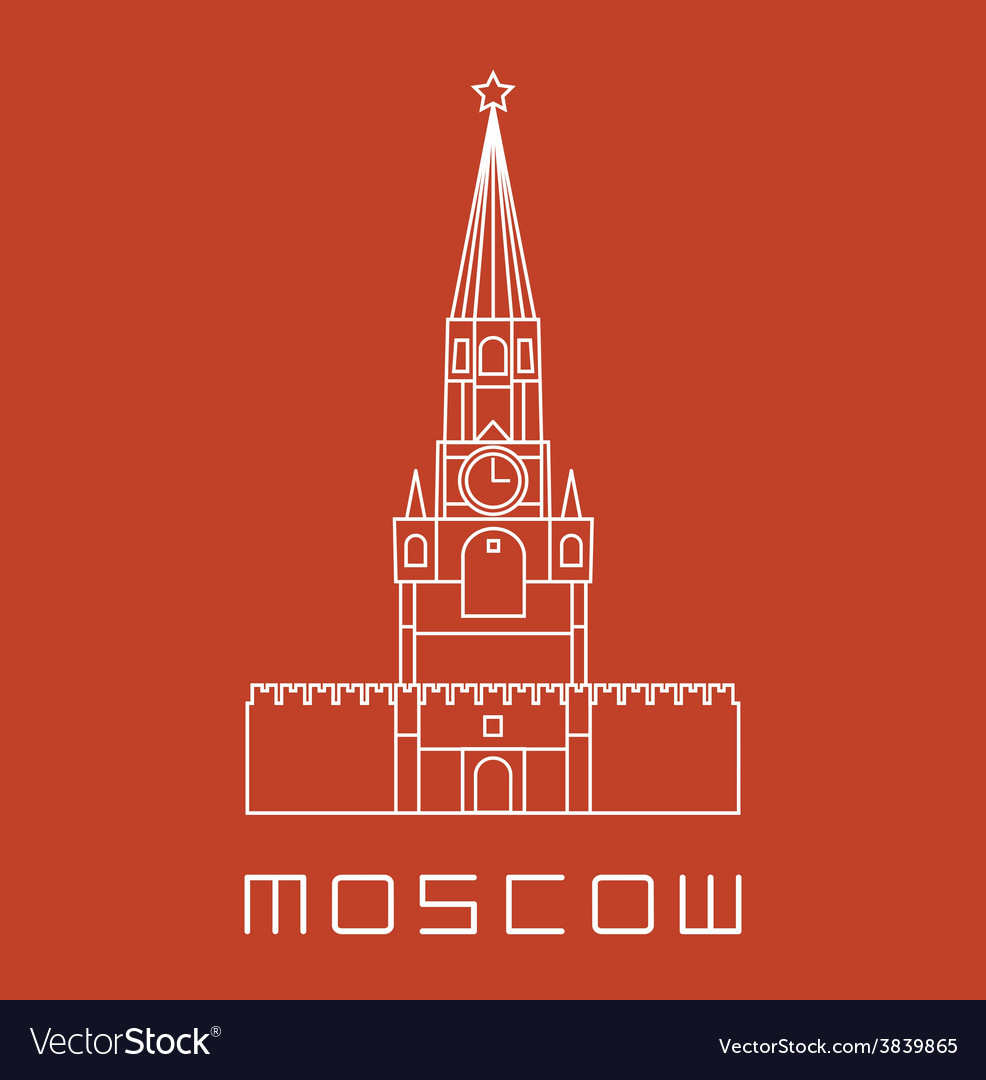 Simple line moscow kremlin clock tower icon vector | Price: 1 Credit (USD $1)