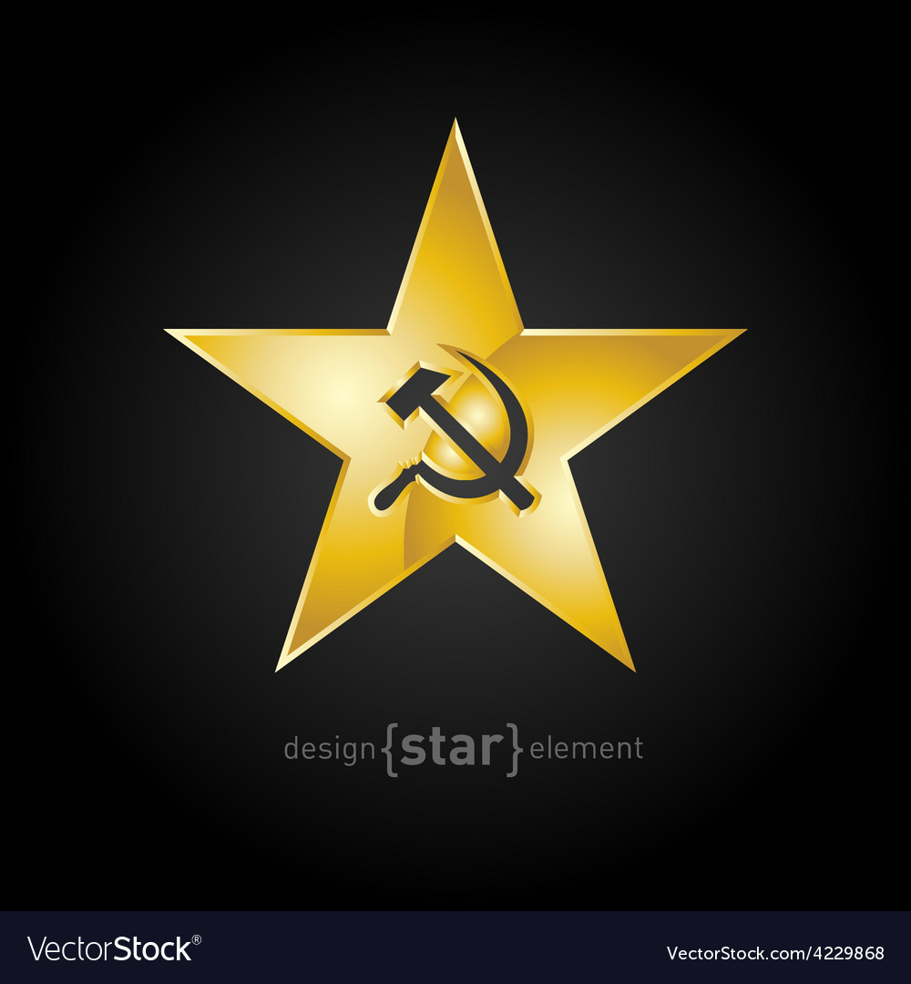 Gold star with socialist symbols vector | Price: 1 Credit (USD $1)