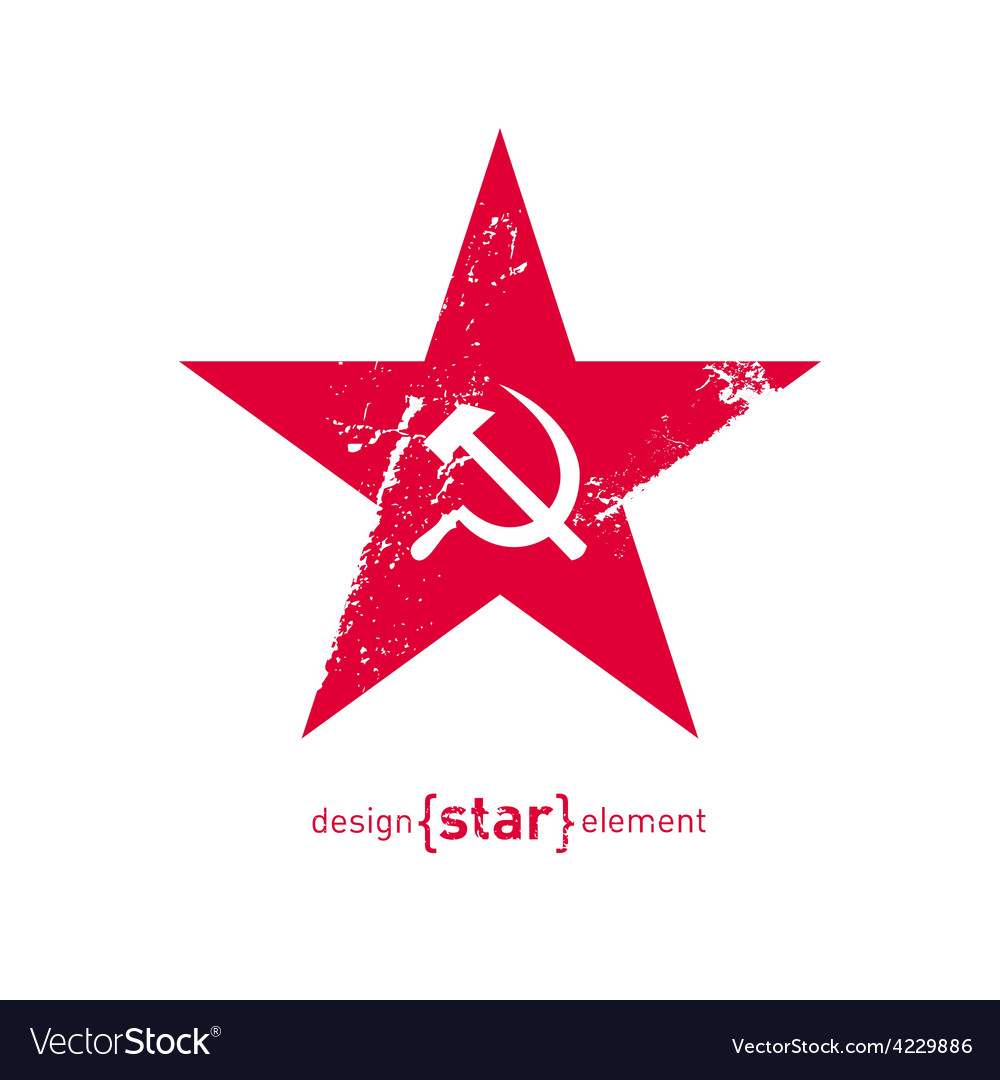 Star with socialist symbols and vintage effect vector | Price: 1 Credit (USD $1)
