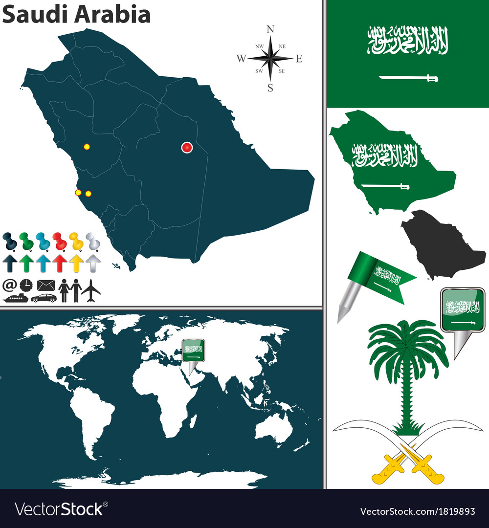 Saudi arabia map world vector | Price: 1 Credit (USD $1)