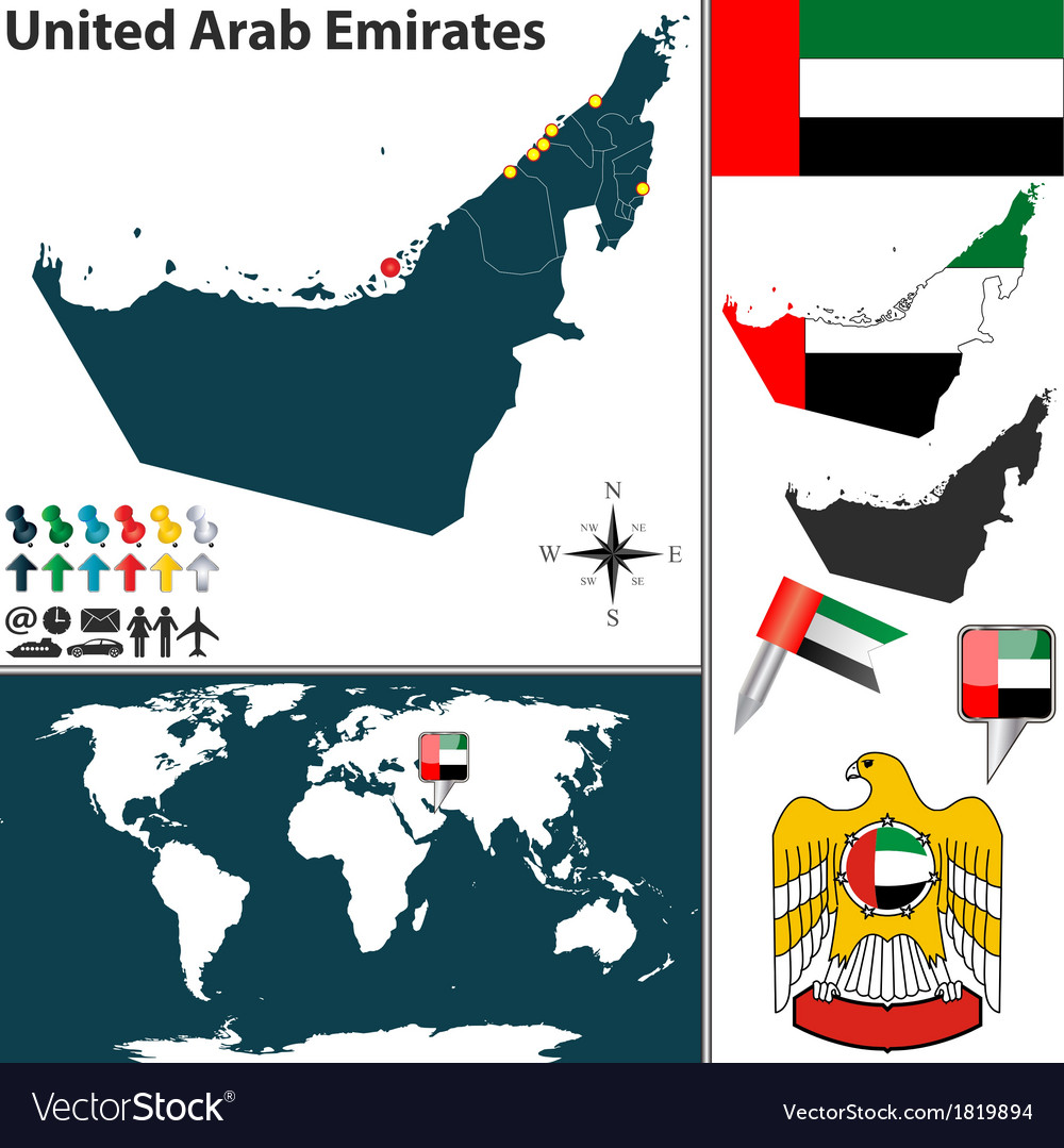 United arab emirates map world vector | Price: 1 Credit (USD $1)