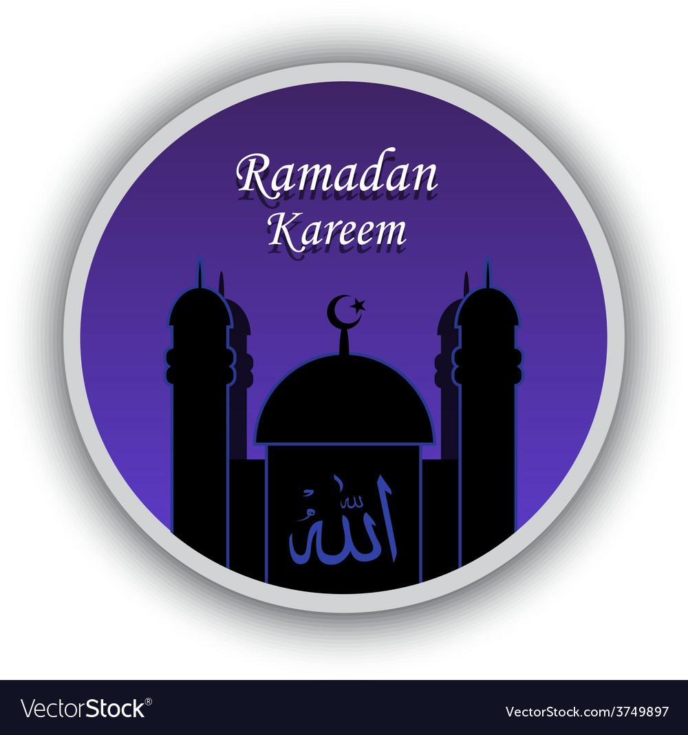 Ramadan kareem vector | Price: 1 Credit (USD $1)
