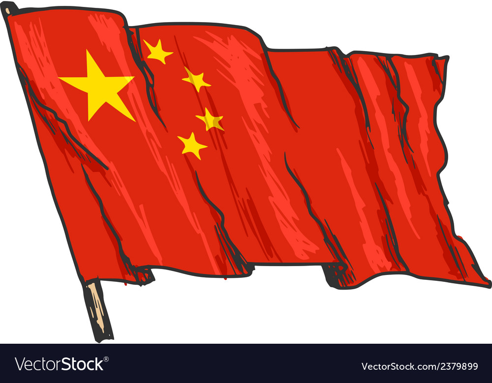 Flag of china vector | Price: 3 Credit (USD $3)