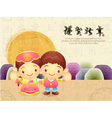 Korean traditional greetings in boys and girls vector