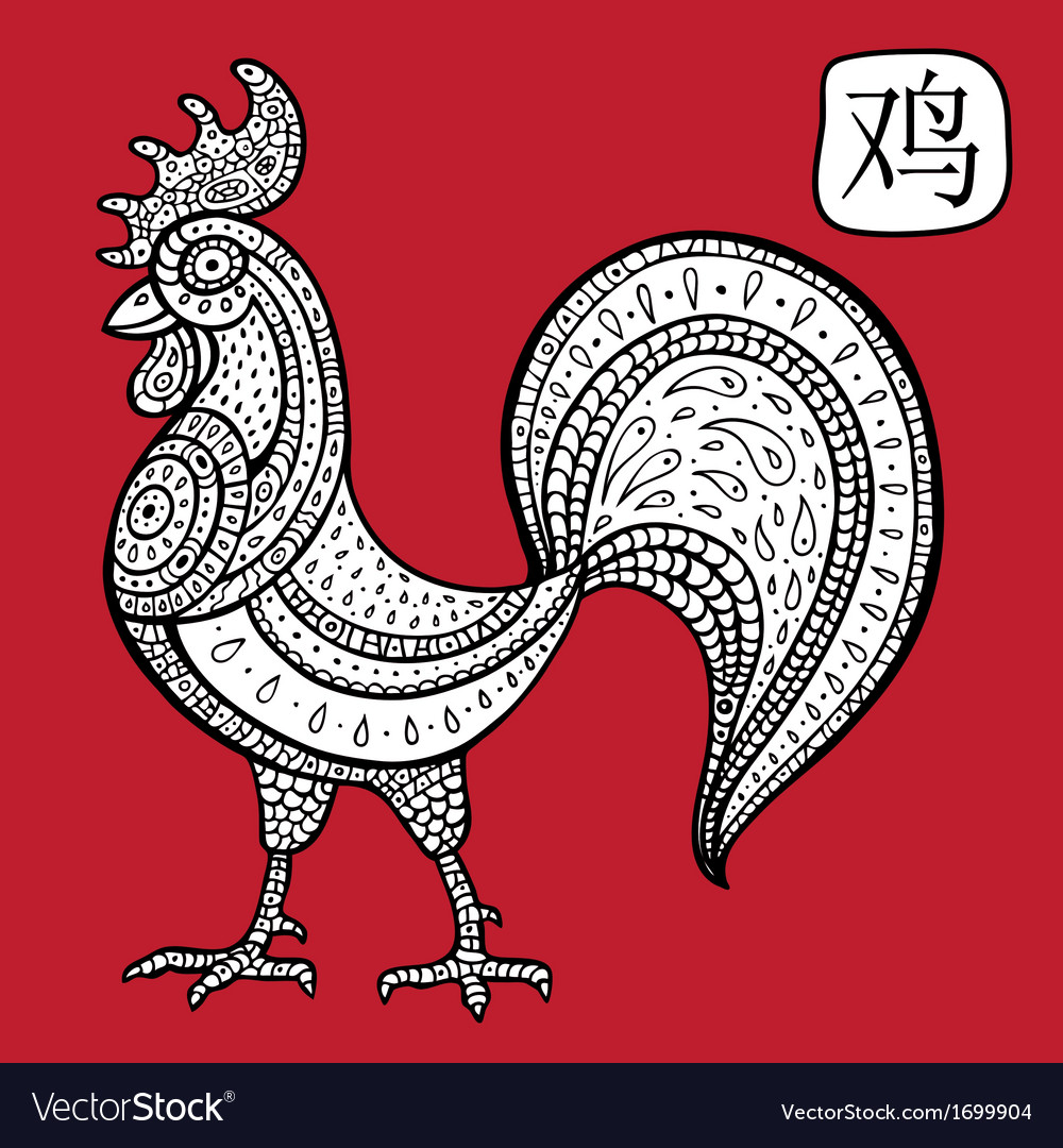 Chinese zodiac animal astrological sign cock vector | Price: 1 Credit (USD $1)