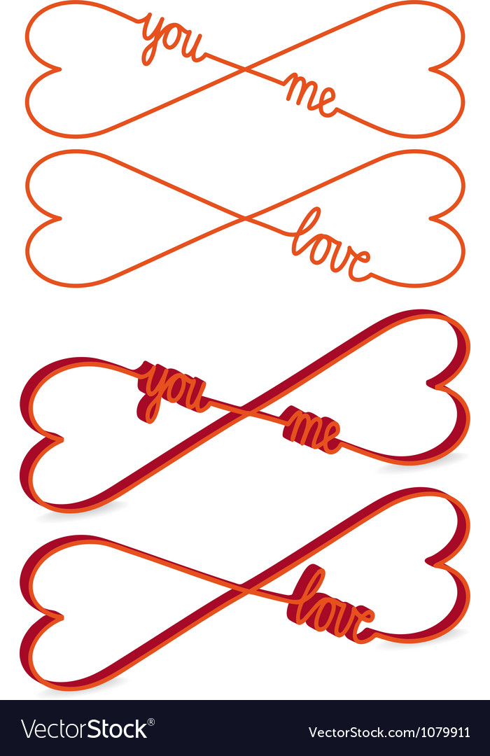 Eart shaped infinity sign vector | Price: 1 Credit (USD $1)