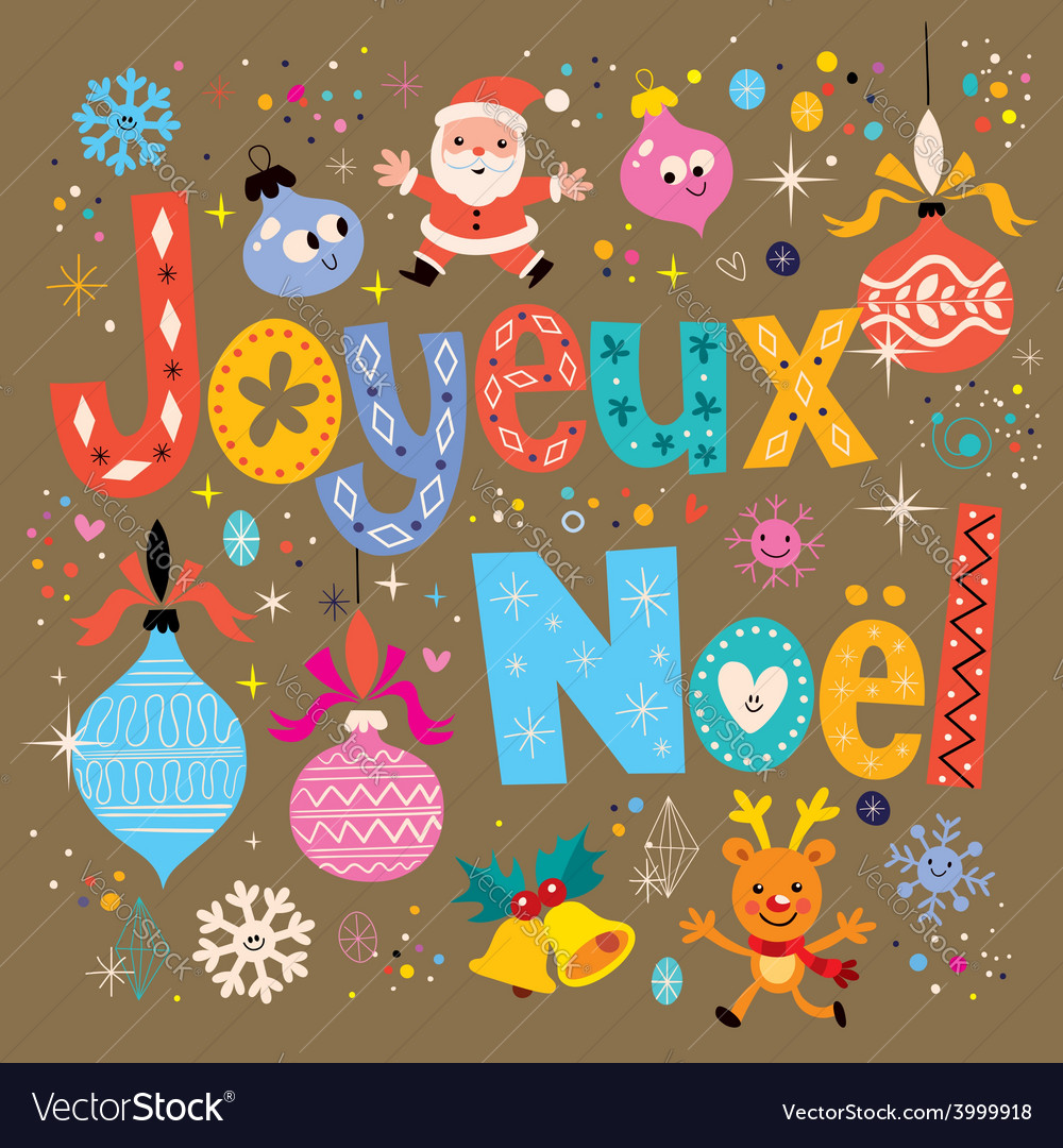 Joyeux noel - merry christmas in french greeting vector | Price: 1 Credit (USD $1)