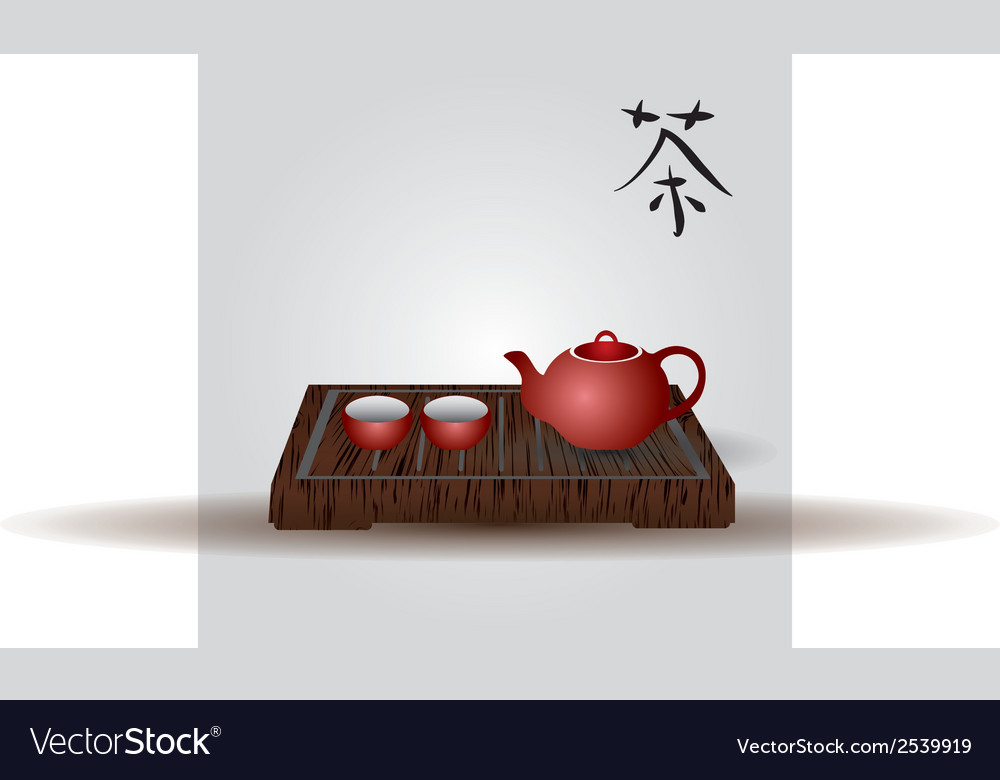 Red china teapot and tea cups eps10 vector | Price: 1 Credit (USD $1)