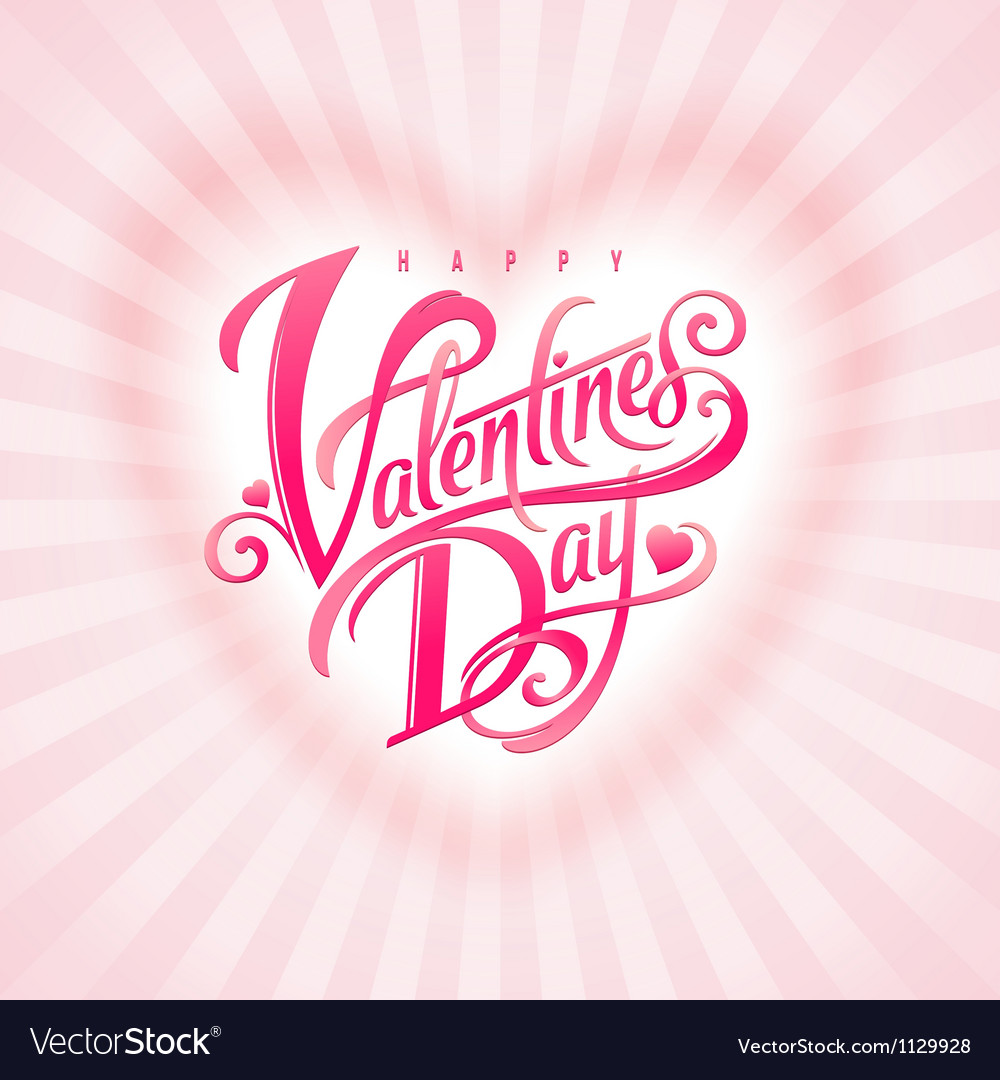 Ornate decorative valentines day greeting vector | Price: 1 Credit (USD $1)