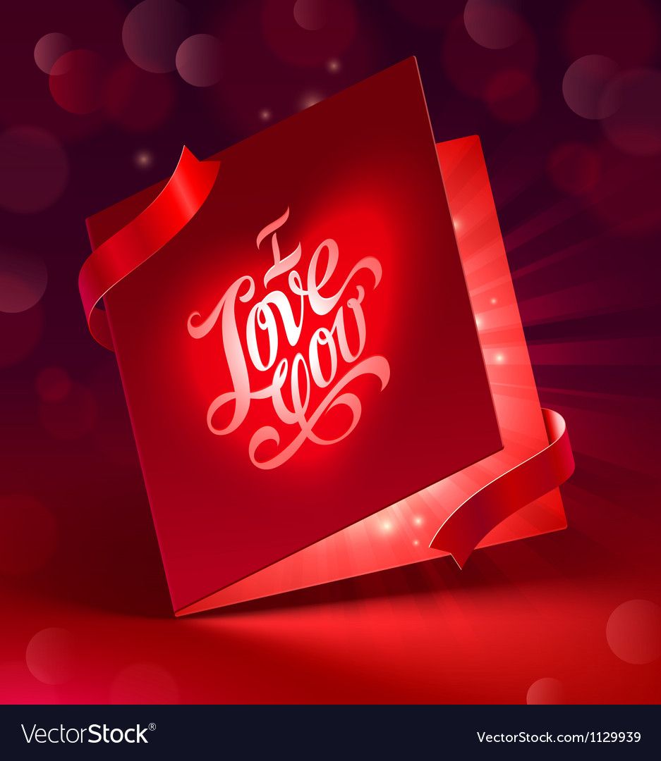 Valentines day glowing greeting card with ribbon vector | Price: 1 Credit (USD $1)