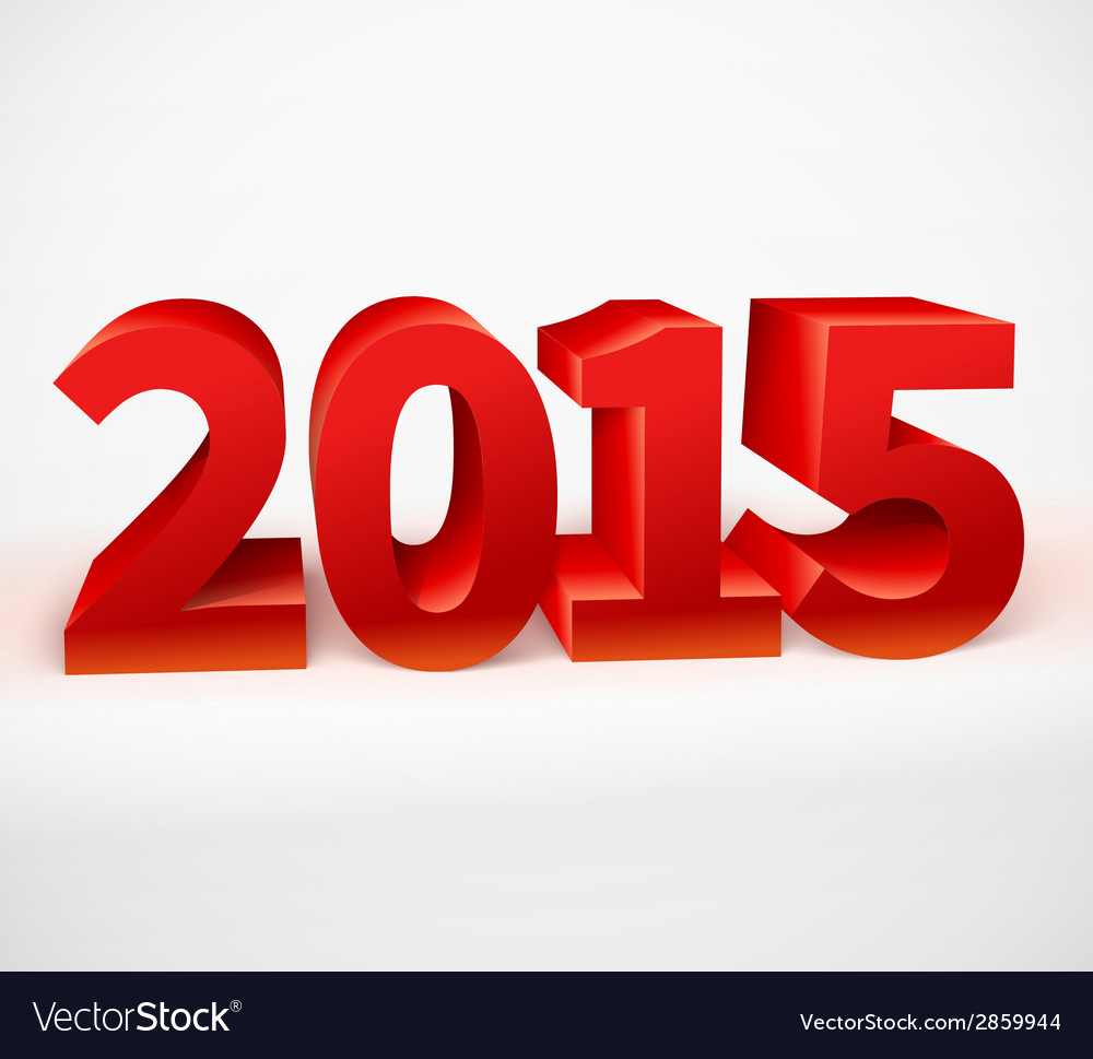 New year 2015 shiny 3d red vector | Price: 1 Credit (USD $1)