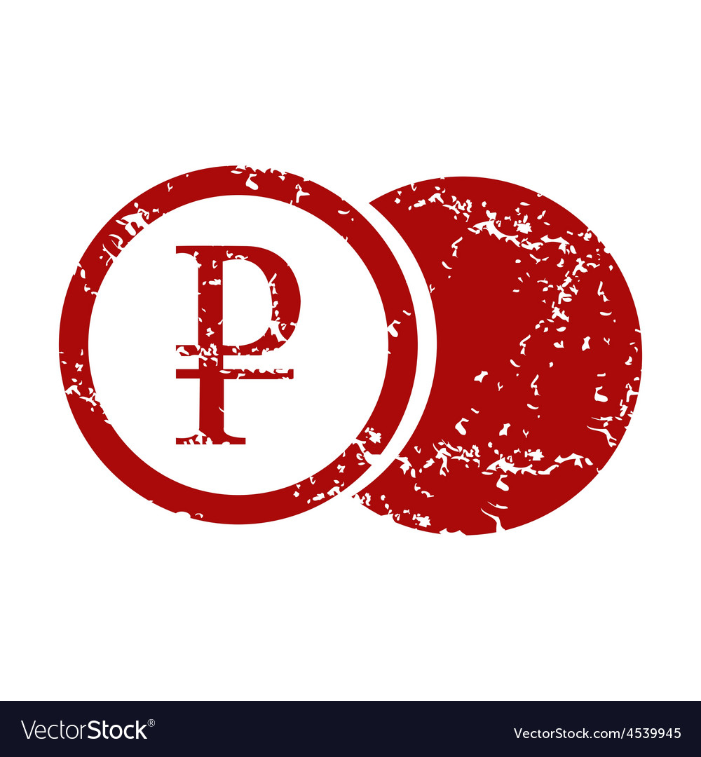 Red grunge rouble coin logo vector | Price: 1 Credit (USD $1)