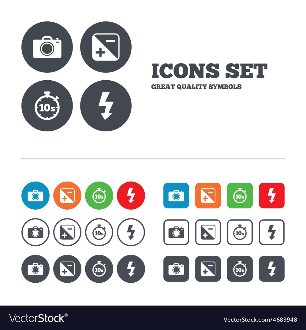 Photo camera icon flash light and exposure vector | Price: 1 Credit (USD $1)