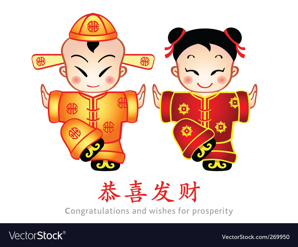 Chinese new year kids vector | Price: 1 Credit (USD $1)
