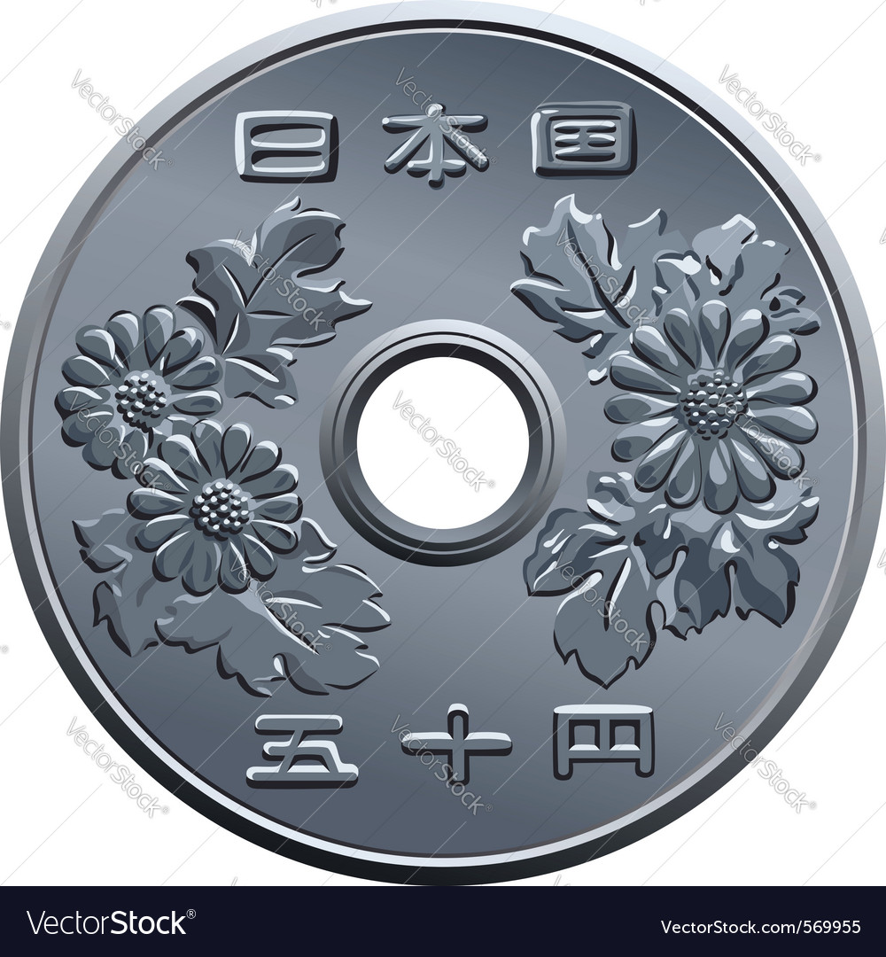 Japanese fifty yen vector | Price: 1 Credit (USD $1)