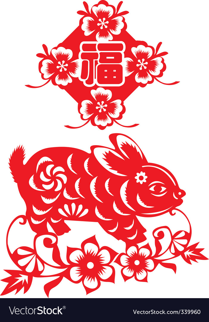 Chinese new year icon vector | Price: 1 Credit (USD $1)