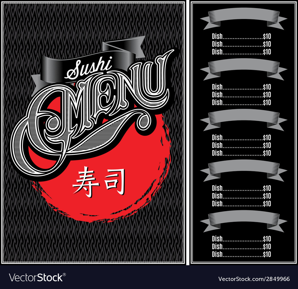 Pattern for menu sushi over black background vector | Price: 1 Credit (USD $1)