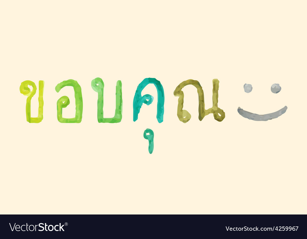Thank you word in thai language vector | Price: 1 Credit (USD $1)