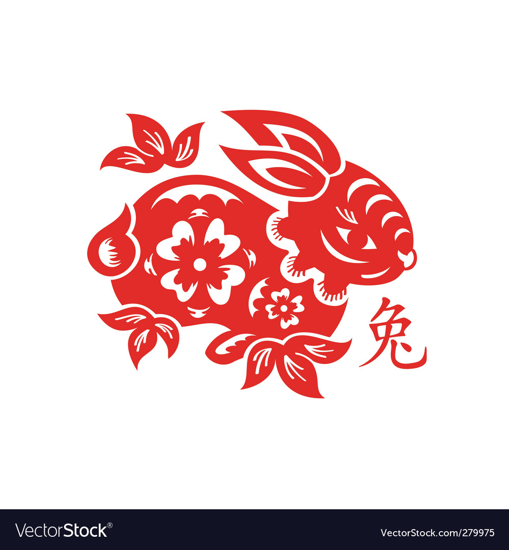 Rabbit lunar symbol vector | Price: 1 Credit (USD $1)