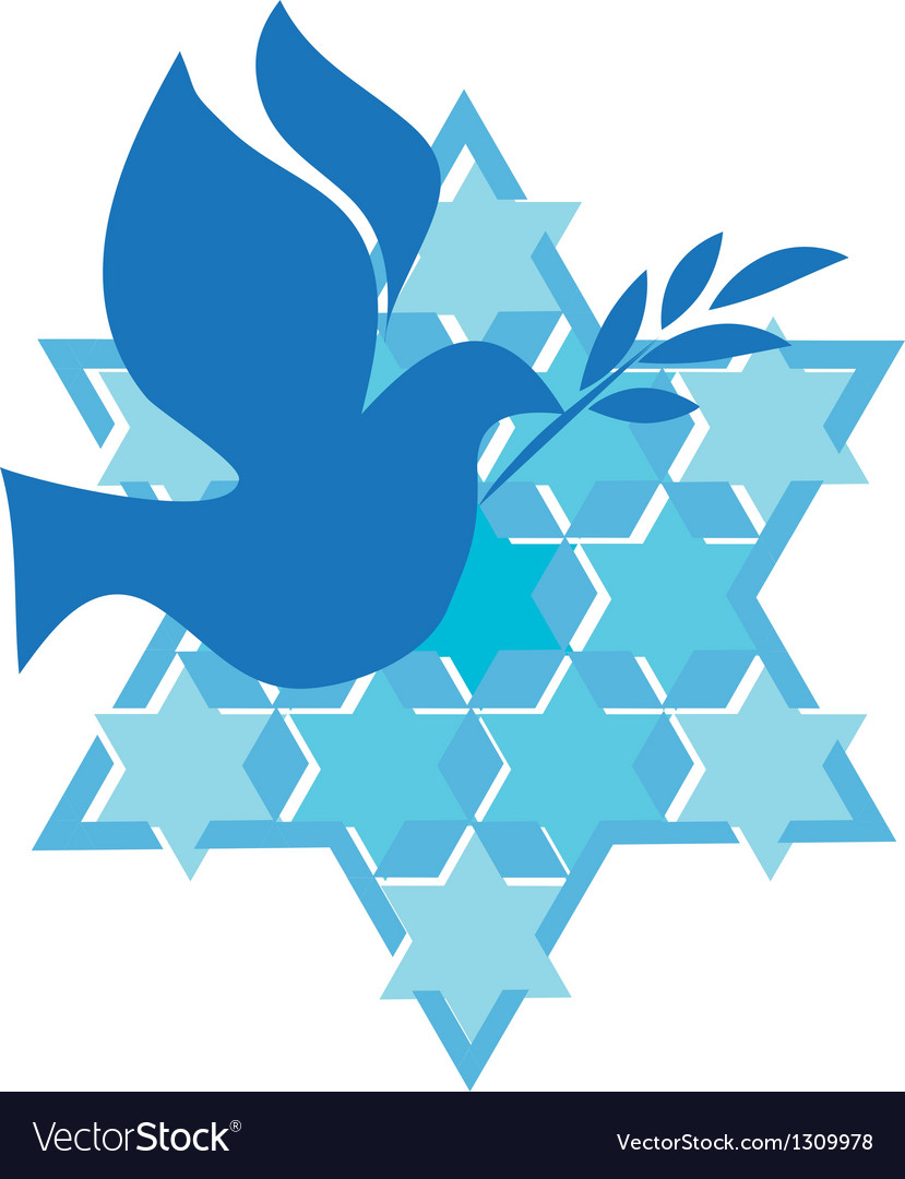 Independence day of israel david star and peace vector | Price: 1 Credit (USD $1)