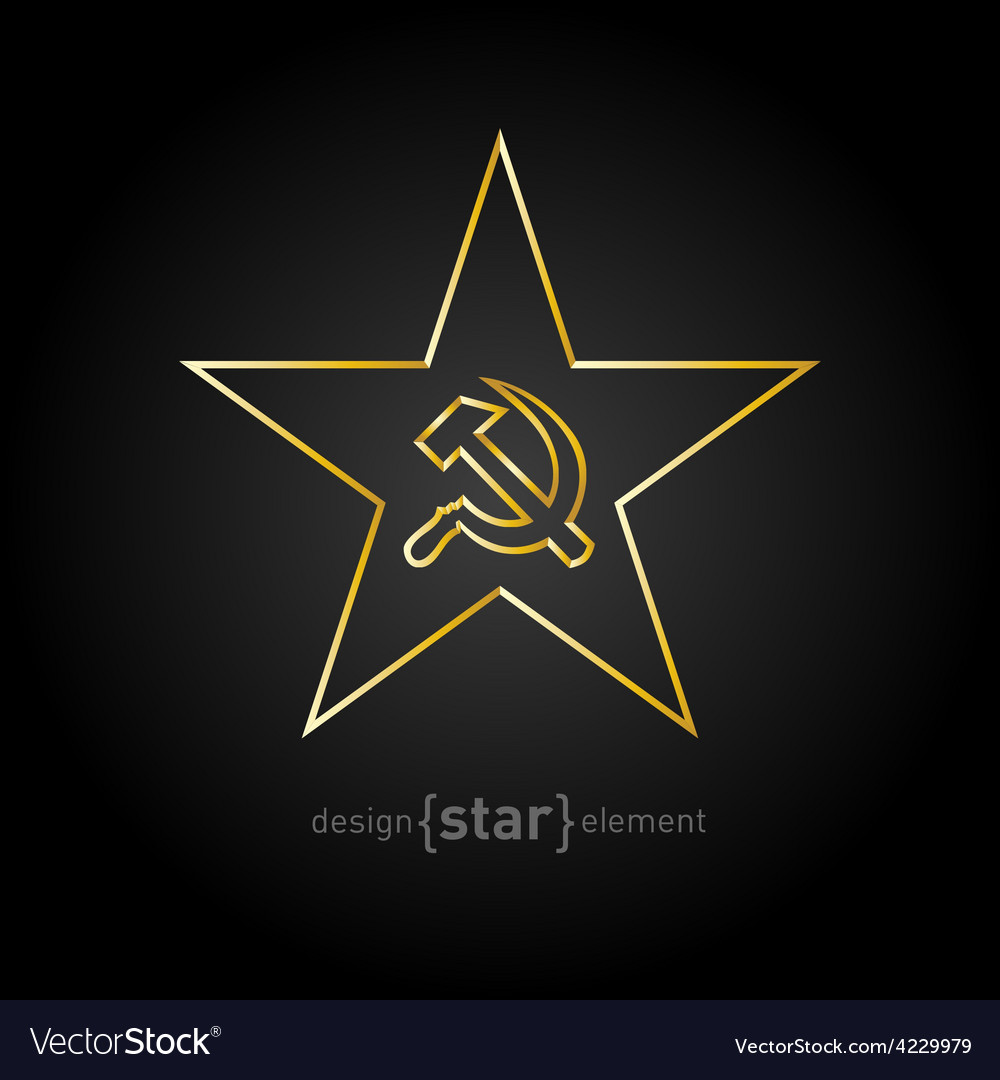 Gold star with socialist symbols on black vector | Price: 1 Credit (USD $1)