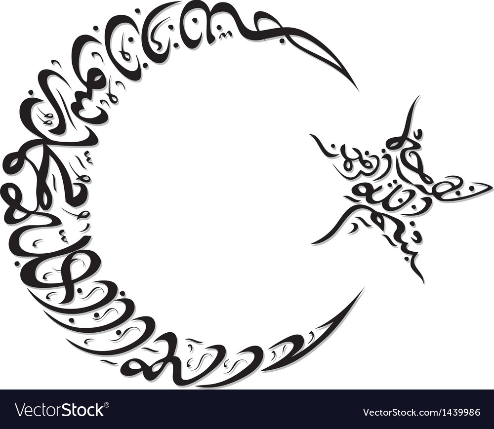 Crescent moon black vector | Price: 1 Credit (USD $1)