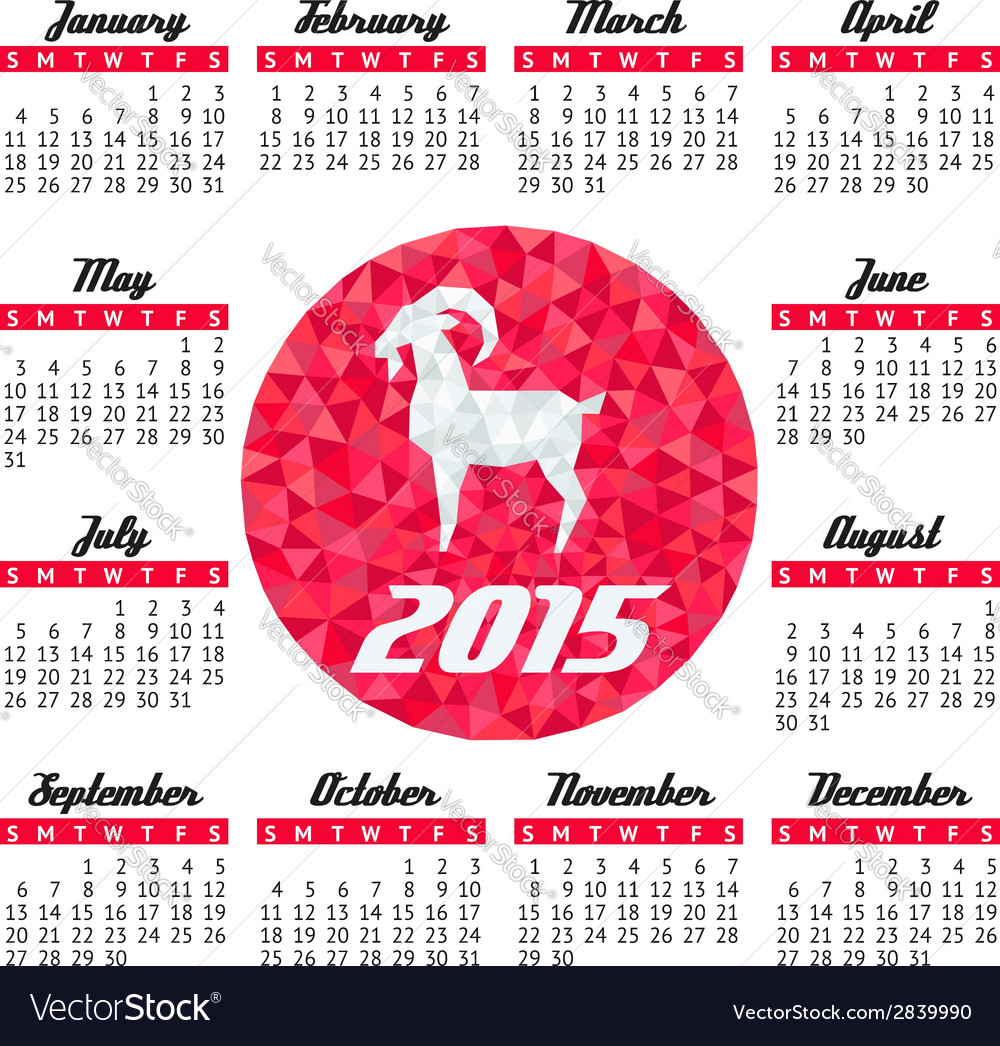 Red goat calendar vector | Price: 1 Credit (USD $1)
