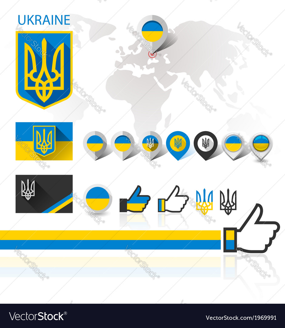 Flag emblem ukraine and world map vector | Price: 1 Credit (USD $1)