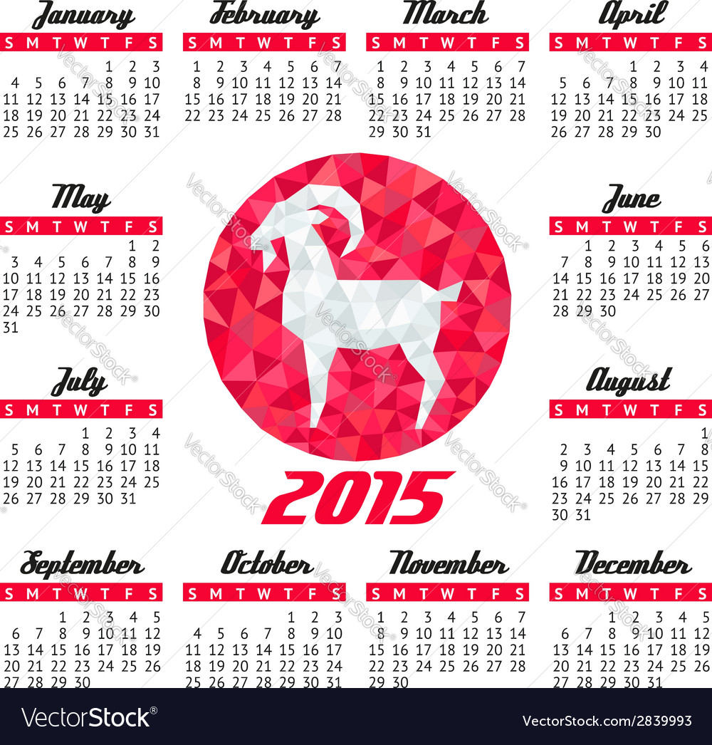 Red goat calendar round vector | Price: 1 Credit (USD $1)