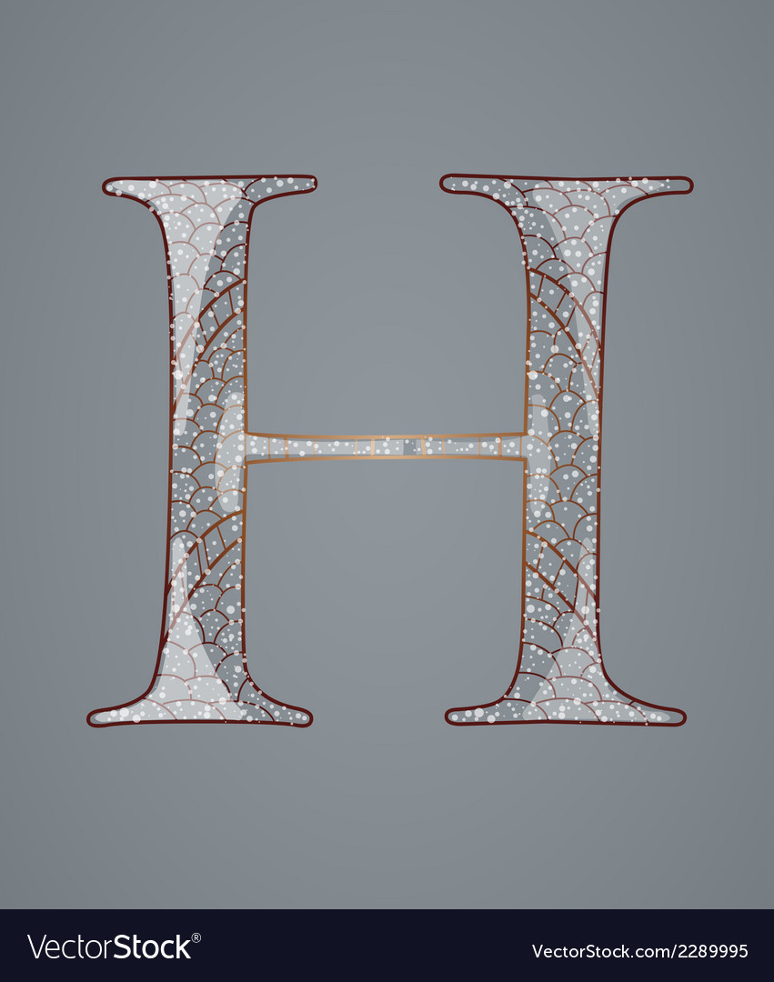 Abstract letter h vector | Price: 1 Credit (USD $1)