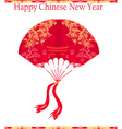 Decorative chinese landscape - happy chinese new vector