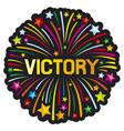 Victory firework vector