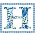 Blue letter h vector