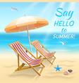 Summer holidays background wallpaper vector