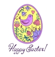 Easter egg drawn by hand in the style of cartoon vector