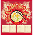 Menu for sushi - template design vector