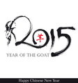 Goat 2015 n year of the goat small symbol vector