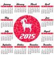 Red goat calendar vector